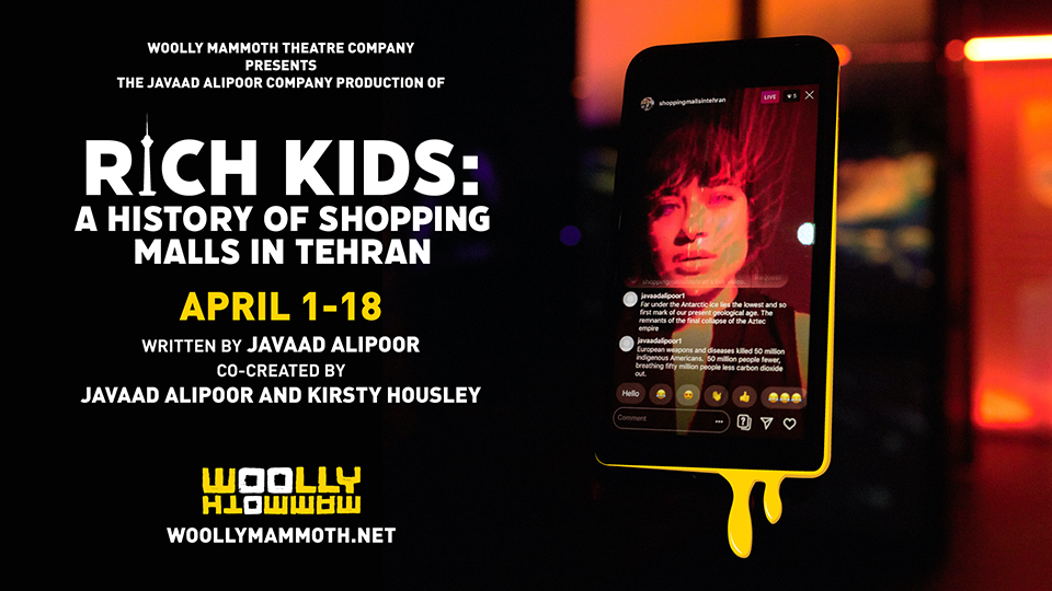 Woolly Mammoth Theatre - Rich Kids