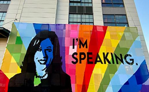 VP Kamala Harris I'm Speaking mural in The Wharf