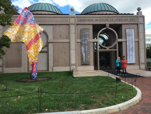 Smithsonian National Museum of African Art on the National Mall - Free Museum in Washington, DC